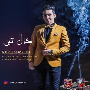 Milad Alizadeh – Dele To