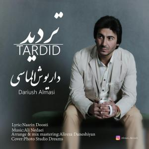 Dariush Almasi – Tardid