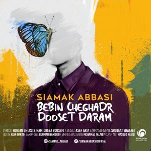 Siamak Abbasi – Bebin Cheghadr Dooset Daram