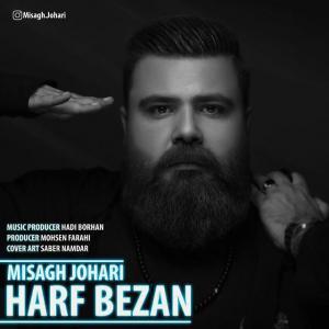 Misagh Johari – Harf Bezan