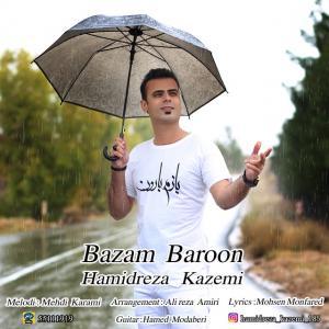 Hamidreza Kazemi – Bazam Baroon