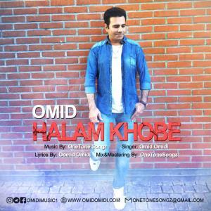 Omid Omidi – Halam Khobe