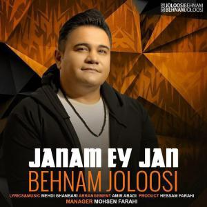 Behnam Joloosi – Janam Ey Jan