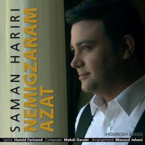 Saman Hariri – Nemigzaram Azat