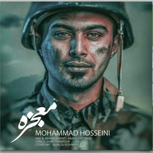 Mohammad Hoseini – Mojeze