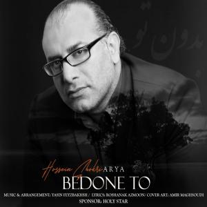 Hossein Shokri (Arya) – Bedone To