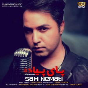 Sam Nemati – Paye Piyade