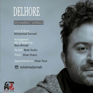 Mohammad Sarmadi – Delhore