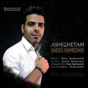 Saeed Ramezani – Asheghetam