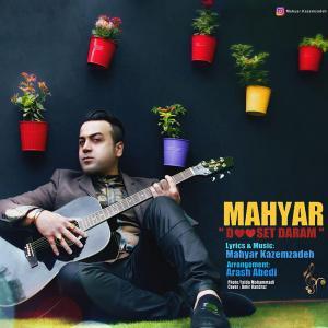 Mahyar – Dooset Daram