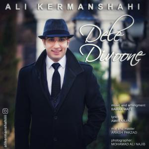 Ali Kermanshahi – Dele Divoone