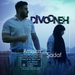 Amisen – Divooneh