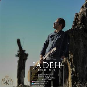 Hossein Taheri – Jadeh