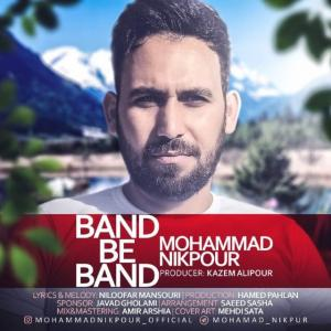 Mohammad Nikpour – Band Be Band