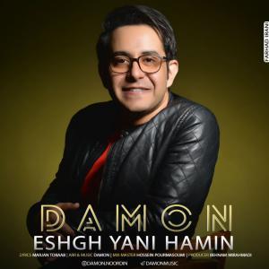 Damon Noordin – Eshgh Yani Hamin
