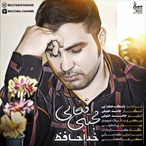 Mojtaba Faghani – Khodahafez