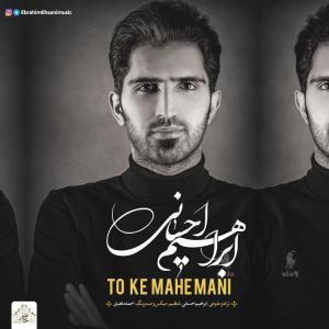 Ebrahim Ehsani – To Ke Mahe Mani