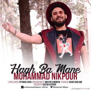Mohammad Nikpour – Hagh Ba Mane