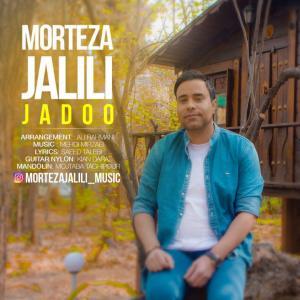 Morteza Jalili – Jadoo