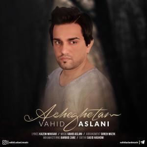 Vahid Aslani – Asheghetam