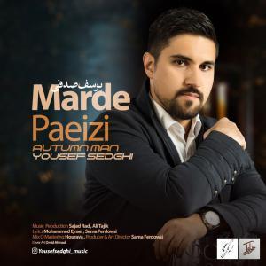 Yousef Sedghi – Marde Paeizi
