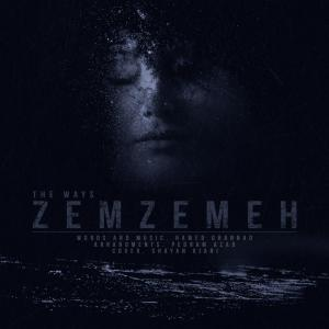 The Ways – Zemzemeh