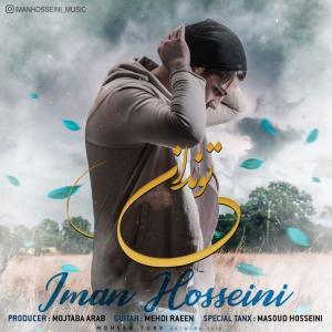 Iman Hosseini – To Nadani