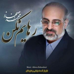 Mohammad Esfahani – Rahayam Nakon