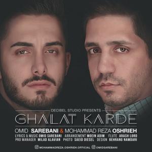 Omid Sarebani And Mohammad Reza Oshrieh – Ghalat Karde