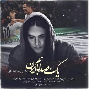 Mehran Masti – Yek Seda Baham