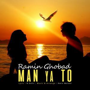 Ramin Ghobad – Man Ya To