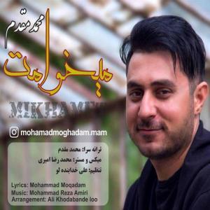 Mohammad Moghadam – Mikhamet