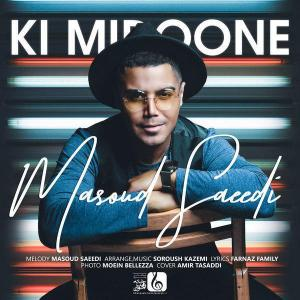 Masoud Saeedi – Ki Midoone