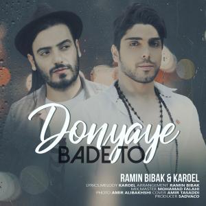 Ramin Bibak – Donyaye Bade To