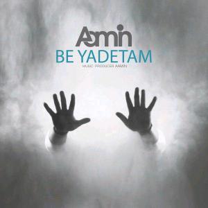 Aamin – Be Yadetam