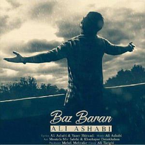 Ali Ashabi – Baz Baran
