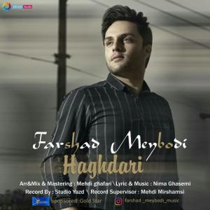 Farshad Meybodi – Hagh Dari