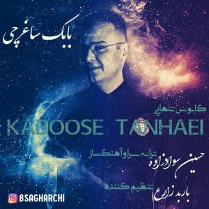Babak Sagharchi – Kaboose Tanhaei