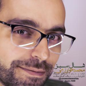 Mohammad Kharazmi – Shale Sabz