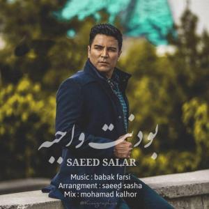 Saeed Salar – Boodanet Vajebe