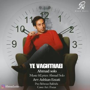 Ahmad Solo – Ye Vaghtaei