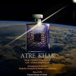 Ashkan Khajehnasab – Atre Khak