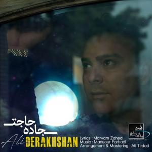 Ali Derakhshan – Sajade Hajat