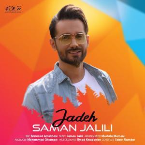 Saman Jalili – Jadeh