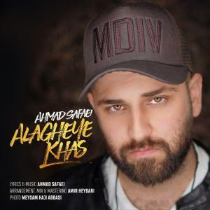 Ahmad Safaei – Alagheye Khas