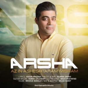 Arshaa – Az In Asheghtaram Misham