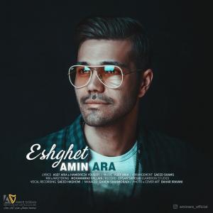 Amin Ara – Eshghet