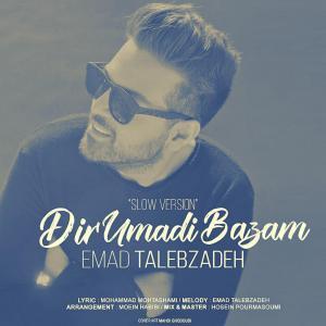 Emad Talebzadeh – Dir Oomadi Bazam (Slow Version)