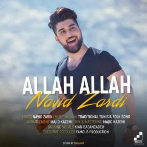 Navid Zardi – Allah Allah
