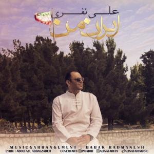 Ali Nafari – Irane Man